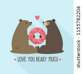 vector love icon of a pair of... | Shutterstock .eps vector #1155782206