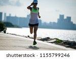 fitness sportswoman running and ... | Shutterstock . vector #1155799246