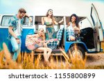 group of friends travelling... | Shutterstock . vector #1155800899