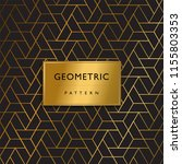 geometric pattern luxury cover | Shutterstock .eps vector #1155803353