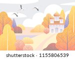 rural scene with church  clouds ... | Shutterstock .eps vector #1155806539