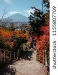 mt. fuji in autumn. fujisan... | Shutterstock . vector #1155807709