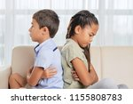 side view of asian brother and... | Shutterstock . vector #1155808783
