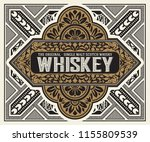 retro whiskey label. vector | Shutterstock .eps vector #1155809539