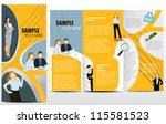 fashion brochure | Shutterstock .eps vector #115581523