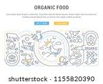 line banner of food labels.... | Shutterstock .eps vector #1155820390