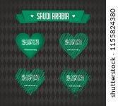saudi arabia with love. design... | Shutterstock .eps vector #1155824380
