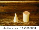 solid wood shapes to study... | Shutterstock . vector #1155833083