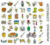 garden icon tool set simple and ... | Shutterstock .eps vector #1155841159