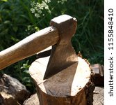 preparation of firewood for the ... | Shutterstock . vector #1155848410
