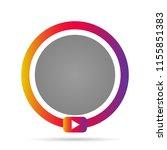 round icon. vector illustration. | Shutterstock .eps vector #1155851383