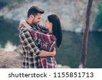 i adore you  my heart belongs...   Shutterstock . vector #1155851713