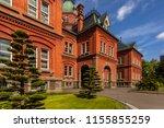 the former hokkaido government...   Shutterstock . vector #1155855259