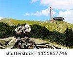 buzludzha   shipka  bulgaria  ... | Shutterstock . vector #1155857746