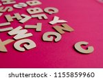 words have power word cube on... | Shutterstock . vector #1155859960