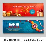 raksha bandhan creative... | Shutterstock .eps vector #1155867676