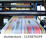 roll offset print machine in a... | Shutterstock . vector #1155870199