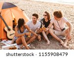 photo of excited group of... | Shutterstock . vector #1155908479