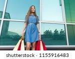 happiness  consumerism  sale... | Shutterstock . vector #1155916483