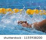 budapest  hungary   jul 28 ...   Shutterstock . vector #1155938200