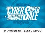 cyber monday super sale  vector ... | Shutterstock .eps vector #1155943999