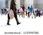 walking businessman. a group of ... | Shutterstock . vector #115594780