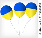 helium balls with symbols of... | Shutterstock .eps vector #1155949810