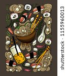 ramen and sushi doodle style... | Shutterstock .eps vector #1155960013