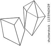 vector geometric form. isolated ...   Shutterstock .eps vector #1155960439