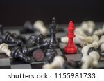 chess business concept  leader  ... | Shutterstock . vector #1155981733