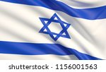 The Flag Of Israel. Waved...