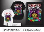 t shirt print design.japanese...   Shutterstock .eps vector #1156022230