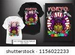 t shirt print design.japanese...   Shutterstock .eps vector #1156022233