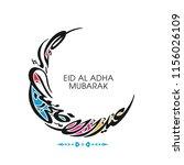 eid al adha mubarak greeting... | Shutterstock .eps vector #1156026109