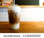 side view of cold coffee late... | Shutterstock . vector #1156043020