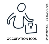 occupation icon vector isolated ... | Shutterstock .eps vector #1156089706