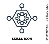 skills icon vector isolated on... | Shutterstock .eps vector #1156094323