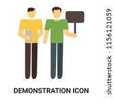 demonstration icon vector... | Shutterstock .eps vector #1156121059
