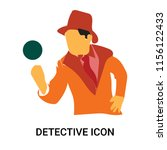 detective icon vector isolated... | Shutterstock .eps vector #1156122433