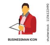 businessman icon vector...