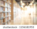 abstract blurred public library ... | Shutterstock . vector #1156181953
