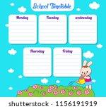 school timetable for kids | Shutterstock .eps vector #1156191919