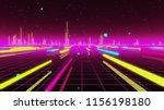 80s futurism neon tube | Shutterstock . vector #1156198180