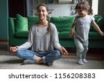 happy mindful single mother... | Shutterstock . vector #1156208383