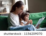 young mother teaching daughter... | Shutterstock . vector #1156209070