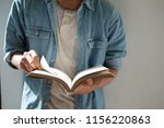 reading a book. education ... | Shutterstock . vector #1156220863