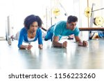 diverse man and woman working... | Shutterstock . vector #1156223260