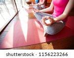 faceless shot of woman sitting... | Shutterstock . vector #1156223266