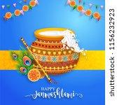 happy krishna janmashtami... | Shutterstock .eps vector #1156232923