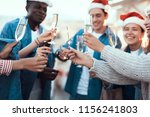 positive males and cheerful... | Shutterstock . vector #1156241803